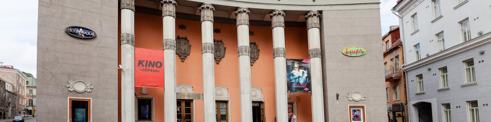 Tallinn Tours - KGB Museum