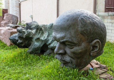 Park of Soviet Monuments