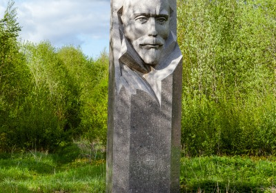 Park of Soviet Monuments